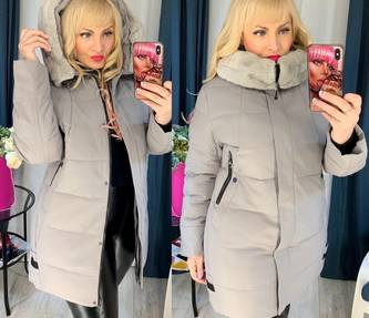 Куртка А10134