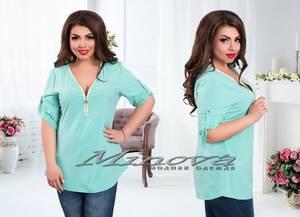 Блуза нарядная А08699