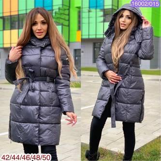 Куртка А18933