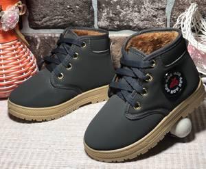 Ботинки Ш1361