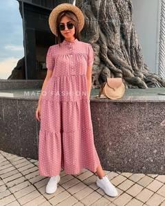 Платье длинное летнее А02646