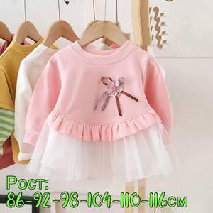 Платье А31360