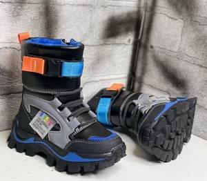 Ботинки А56122