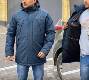 Куртка А15420