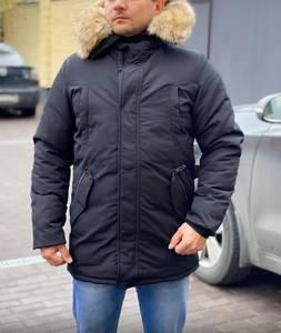 Куртка А15752