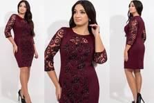 Платье А20992