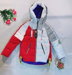 Куртка А08523