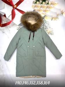 Куртка А10324