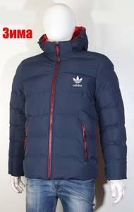 Куртка А16355