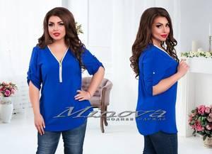Блуза нарядная А08700