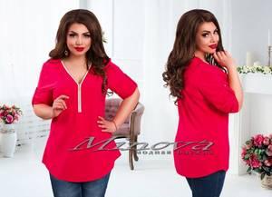 Блуза нарядная А08701