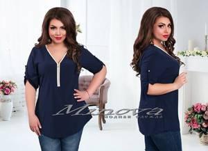 Блуза нарядная А08702