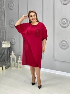 Платье короткое нарядное А19673