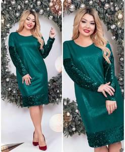 Платье короткое нарядное А10305