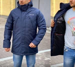 Куртка А15421