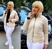 Куртка А02457