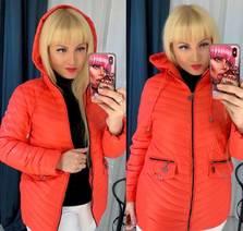 Куртка А10141
