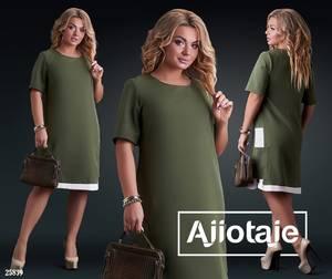 Платье короткое нарядное Ч4239