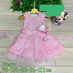 Платье А31370
