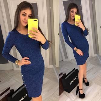 Платье короткое с длинным рукавом Ш9920