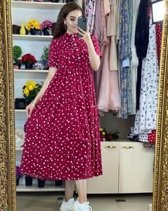 Платье длинное летнее А02647