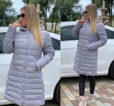 Куртка А10129