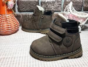 Ботинки Ш1383