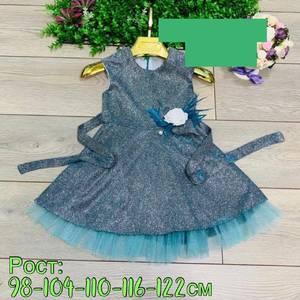 Платье А31371