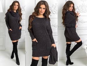 Платье короткое с длинным рукавом А17278