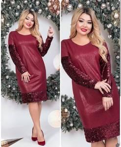 Платье короткое нарядное А10307