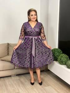 Платье короткое нарядное А19643