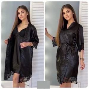 Цепочка А52880