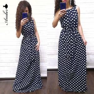 Платье длинное с открытыми плечами Ч0519