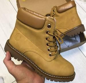 Ботинки Ш0611