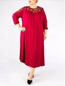 Платье длинное нарядное Я0780
