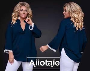 Блуза нарядная Я1754