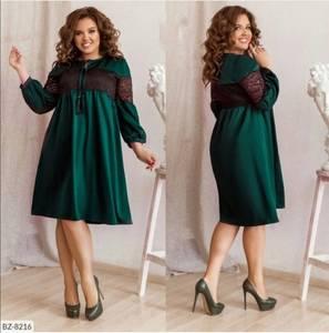 Платье короткое нарядное Я2152