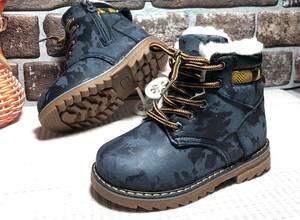 Ботинки Ш1386