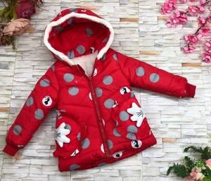 Куртка Ш2956