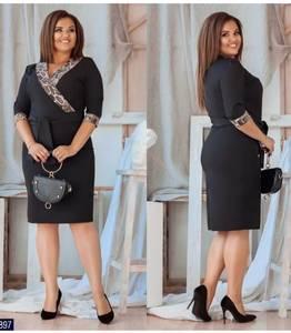 Платье короткое офисное А01597