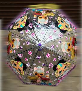 Зонт А02193