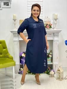 Платье длинное нарядное А03519