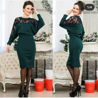 Платье короткое с длинным рукавом А23064