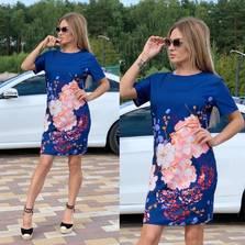 Платье Ч1919
