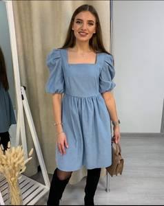 Платье короткое нарядное А31302