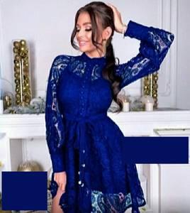Платье короткое нарядное А31573