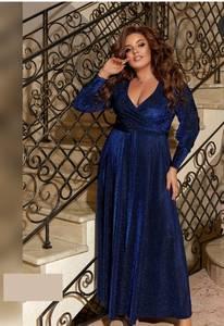 Платье длинное нарядное А55038