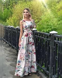 Платье длинное летнее Ч2505
