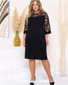 Платье короткое нарядное А57808