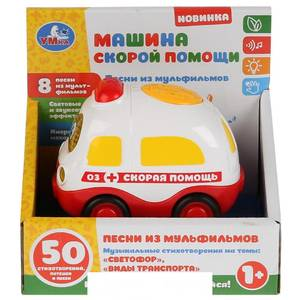 Машина Ю0208